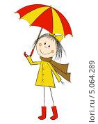 Купить «Веселая девочка с зонтом», иллюстрация № 5064289 (c) Евгения Малахова / Фотобанк Лори