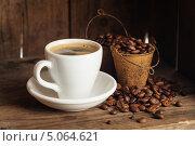 Купить «Чашка кофе», фото № 5064621, снято 19 сентября 2013 г. (c) Лисовская Наталья / Фотобанк Лори