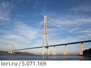 Купить «Владивосток. Мост Русский», фото № 5071169, снято 20 сентября 2013 г. (c) Наталья Волкова / Фотобанк Лори