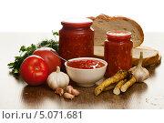 Купить «Острая закуска  из помидоров и хрена», фото № 5071681, снято 21 сентября 2013 г. (c) Владимир Мельников / Фотобанк Лори