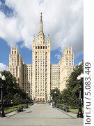 Москва, Сталинская высотка на Баррикадной (2013 год). Стоковое фото, фотограф Дмитрий Неумоин / Фотобанк Лори