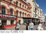 Купить «Москва, старый Арбат», эксклюзивное фото № 5090113, снято 17 августа 2013 г. (c) Дмитрий Неумоин / Фотобанк Лори