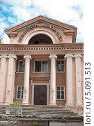 Здание старого кинотеатра, г. Львов (2013 год). Редакционное фото, фотограф eva cuba air / Фотобанк Лори