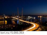 Купить «Панорама Владивостока ночью», фото № 5093353, снято 17 сентября 2013 г. (c) Наталья Волкова / Фотобанк Лори