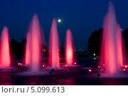 Купить «Москва, фонтаны с иллюминацией на Поклонной горе вечером», фото № 5099613, снято 20 августа 2013 г. (c) ИВА Афонская / Фотобанк Лори