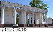 Центральный парк Дзержинска (2012 год). Редакционное фото, фотограф Балашов Антон Владимирович / Фотобанк Лори