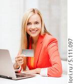Купить «Деловая девушка с кредитной картой у ноутбука», фото № 5111097, снято 30 марта 2013 г. (c) Syda Productions / Фотобанк Лори