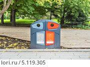 Купить «Пластиковый контейнер для раздельного сбора мусора в московском парке», фото № 5119305, снято 3 октября 2013 г. (c) Владимир Сергеев / Фотобанк Лори