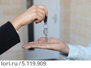 Купить «Передача ключа из руки агента новому владельцу дома», фото № 5119909, снято 27 апреля 2010 г. (c) Phovoir Images / Фотобанк Лори