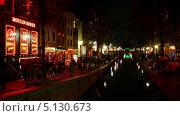 Купить «Район Красных Фонарей (Амстердам)», видеоролик № 5130673, снято 6 октября 2013 г. (c) FMRU / Фотобанк Лори