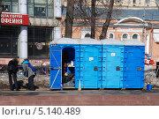Купить «Платные туалетные кабинки на Пушкинской площади, Москва», эксклюзивное фото № 5140489, снято 29 марта 2010 г. (c) lana1501 / Фотобанк Лори