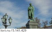 Памятник Пушкину, Москва, таймлапс (2013 год). Стоковое видео, видеограф Кирилл Трифонов / Фотобанк Лори