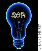 Купить «Синяя лампочка со спиралью в виде числа 2014, чёрный фон», иллюстрация № 5148737 (c) Марат Утимишев / Фотобанк Лори