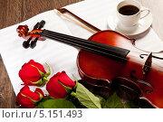 Купить «Чашка кофе, скрипка и три розы, лежащие на нотном листе», фото № 5151493, снято 14 марта 2013 г. (c) Sergey Nivens / Фотобанк Лори