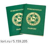 Купить «Туркменские паспорта на белом фоне», фото № 5159205, снято 20 мая 2019 г. (c) FotograFF / Фотобанк Лори
