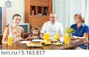 Портрет счастливой обеспеченной семьи за обеденным столом. Стоковое фото, фотограф Яков Филимонов / Фотобанк Лори