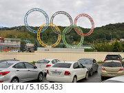 Купить «Олимпийские кольца на территории аэропорта в Адлере. Сочи», эксклюзивное фото № 5165433, снято 6 октября 2013 г. (c) Юрий Морозов / Фотобанк Лори