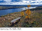 Купить «Осень на Вятке», фото № 5165761, снято 13 октября 2013 г. (c) Владимир Федечкин / Фотобанк Лори