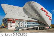 """""""Планета КВН"""" в Москве в здании бывшего кинотеатра """"Гавана"""", эксклюзивное фото № 5165853, снято 15 октября 2013 г. (c) Виктор Тараканов / Фотобанк Лори"""