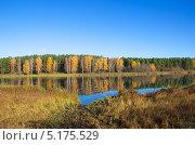Купить «Река Скорогодайка осенью», эксклюзивное фото № 5175529, снято 14 октября 2013 г. (c) Елена Коромыслова / Фотобанк Лори