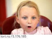 Купить «Удивленная девочка», фото № 5176185, снято 31 августа 2010 г. (c) Phovoir Images / Фотобанк Лори