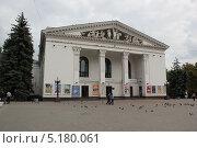 Купить «Драмтеатр. Мариуполь. Украина.», фото № 5180061, снято 8 сентября 2013 г. (c) Кургузкин Константин Владимирович / Фотобанк Лори