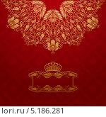 Королевский фон. Стоковая иллюстрация, иллюстратор Юлия Гончарова / Фотобанк Лори