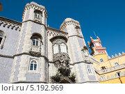 Купить «Дворец Пена (Palacio Nacional da Pena). Синтра. Португалия», фото № 5192969, снято 8 октября 2013 г. (c) Екатерина Овсянникова / Фотобанк Лори
