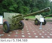 """76 мм дивизионная пушка """"ЗИС-3"""" - старинное оружие, образец 1942 года (2013 год). Редакционное фото, фотограф Ирина Кузнецова / Фотобанк Лори"""