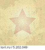 Купить «Открытка в стиле ретро, звезда», иллюстрация № 5202049 (c) illucesco / Фотобанк Лори