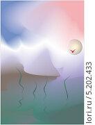 Абстрактный водный пейзаж. Стоковая иллюстрация, иллюстратор Наталья Худалеева / Фотобанк Лори