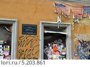 Фрагмент стены памятника архитектуры XIX века (2013 год). Редакционное фото, фотограф Евгений Волвенко / Фотобанк Лори