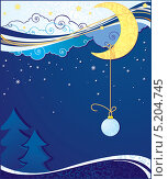 Купить «Новогодняя иллюстрация с ночным небом, луной и елочной игрушкой», иллюстрация № 5204745 (c) Савицкая Татьяна / Фотобанк Лори