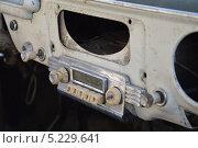 Радиоприёмник на разрушенной торпеде автомобиля ГАЗ 21 (2013 год). Редакционное фото, фотограф Максим Адылшин / Фотобанк Лори