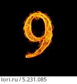 Горящая цифра 9. Стоковое фото, фотограф Андрей Армягов / Фотобанк Лори