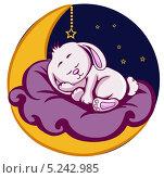 Кролик или заяц спит на луне. Стоковая иллюстрация, иллюстратор Вероника Ковалева / Фотобанк Лори