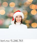 Купить «Счастливая девушка с белым баннером», фото № 5246761, снято 15 августа 2013 г. (c) Syda Productions / Фотобанк Лори