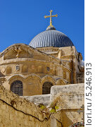 Купить «Храм Гроба Господня. Иерусалим, Израиль», фото № 5246913, снято 27 октября 2013 г. (c) Илюхина Наталья / Фотобанк Лори