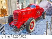 Купить «Первый советский гоночный автомобиль заводской постройки ГАЗ-ГЛ-1 (1940 г. выпуска)», фото № 5254025, снято 6 ноября 2013 г. (c) Владимир Сергеев / Фотобанк Лори