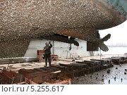 Купить «Работник на верфи очищает днище корабля», фото № 5255617, снято 13 марта 2008 г. (c) Александр Лесик / Фотобанк Лори
