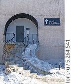 Купить «Санкт-Петербург. Музей истории фотографии», эксклюзивное фото № 5264541, снято 28 марта 2013 г. (c) Ирина Борсученко / Фотобанк Лори