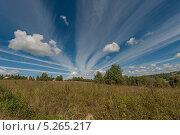 Небесные дороги. Стоковое фото, фотограф Ермихина Оксана / Фотобанк Лори