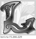 Декоративная буква L. Стоковая иллюстрация, иллюстратор РифХасанов / Фотобанк Лори