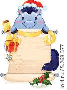 Купить «Синяя лошадь - символ наступающего 2014 года», иллюстрация № 5268377 (c) Савицкая Татьяна / Фотобанк Лори