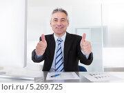 Купить «радостный бизнесмен среднего возраста показывает жестом, что все отлично», фото № 5269725, снято 7 апреля 2013 г. (c) Андрей Попов / Фотобанк Лори