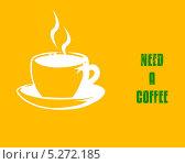 Силуэт чашки кофе на жёлтом фоне. Стоковая иллюстрация, иллюстратор Максим Мистюков / Фотобанк Лори