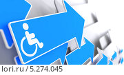 Синяя стрелка с изображением инвалида. Стоковое фото, фотограф Илья Урядников / Фотобанк Лори