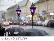 Купить «Москва, улица Покровка в пасмурный день», эксклюзивное фото № 5281797, снято 7 ноября 2013 г. (c) Дмитрий Неумоин / Фотобанк Лори