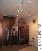 Купить «Экспозиция в музее петербургского авангарда», эксклюзивное фото № 5285413, снято 28 марта 2013 г. (c) Ирина Борсученко / Фотобанк Лори