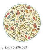 Векторная иллюстрация с кругом. Стоковая иллюстрация, иллюстратор kiyanochka / Фотобанк Лори
